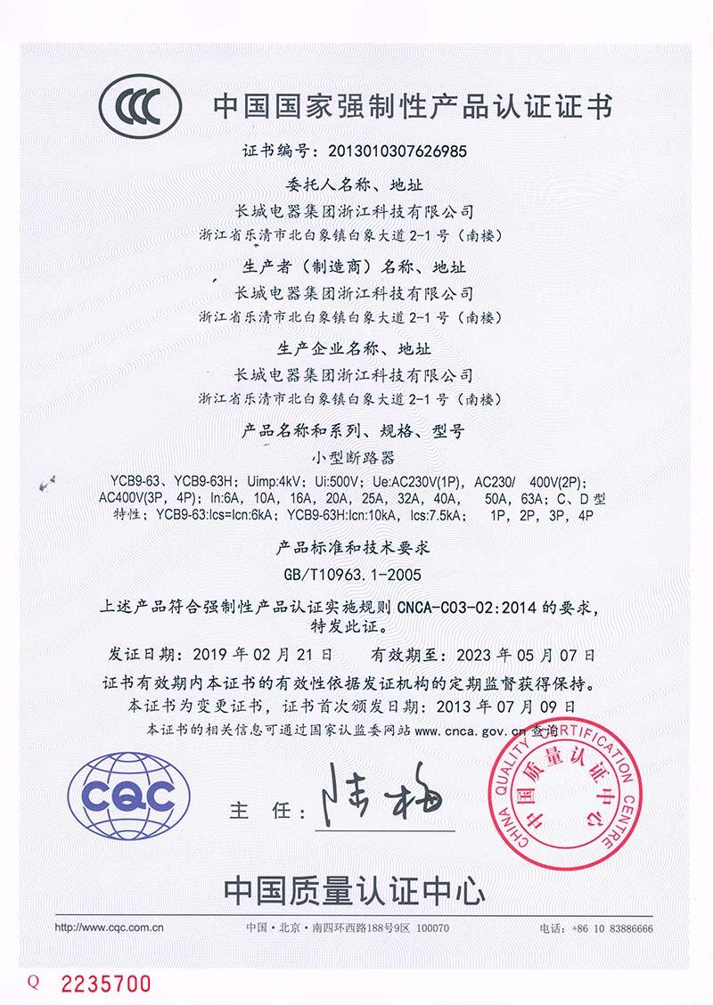 YCB9-63 CCC
