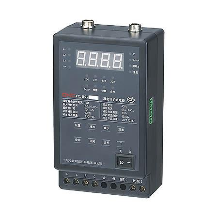 YCJD9系列漏电继电器