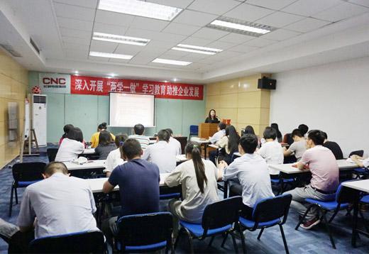 """""""两学一做""""在长城,助推企业发展"""