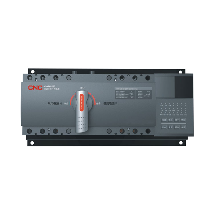 YCQ9M 自动转换开关电器