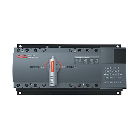 YCQ9M系列双电源自动转换开关