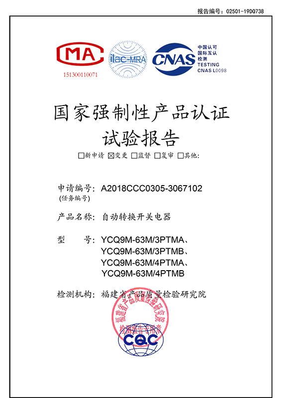 YCQ9M-63M