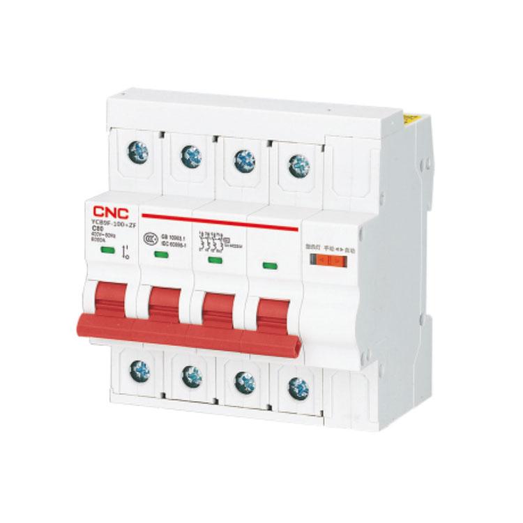 YCB9F-100+ZF 电能表外置断路器