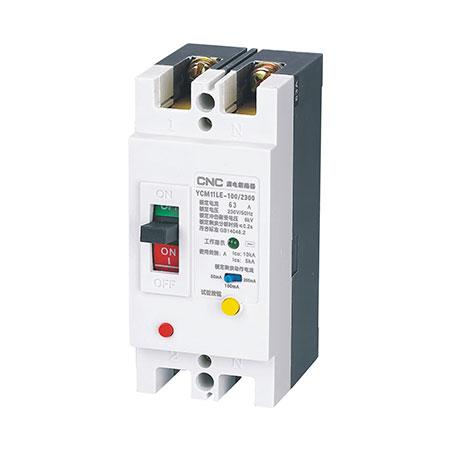 YCM11LE 漏电断路器