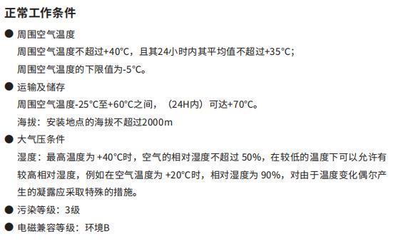 YCQ6B-63-1-4.jpg