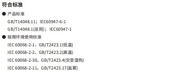 YCQ6B-63-2.jpg