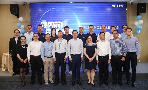 聚焦 | 京东618头部品牌总裁齐聚,产业侧展现强大影响力